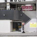 伊那市荒井 ≪ 貸店舗 ≫ いなっせ南 13.62坪